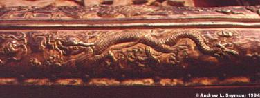 Carved Wood Dragon