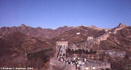 The Great Wall - Walking View