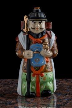 Samurai (Sake)