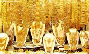 Hari Ini Jumat 22 Juni 2018 Harga Emas Dekat Kita di Yogyakarta
