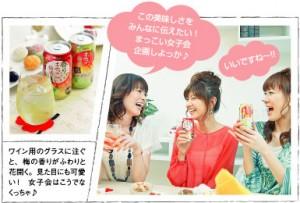 Bahaya Minuman Manis dan Soda, Dapat Mengganggu Pubertas Wanita