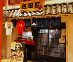 Asyik, Makin Banyak Restoran Halal di Tokyo Jepang, Lengkap dengan Musholla