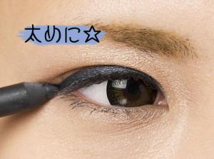 Hati-hati ada Bahaya Eyeliner, Dapat Mencemari Bola Mata