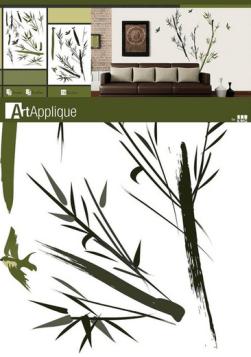 Bamboo wall decal, Art Applique