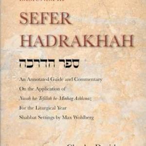 Cover of Sefer Hadrakhah