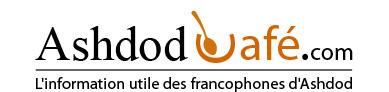 logo-ashdodCafe
