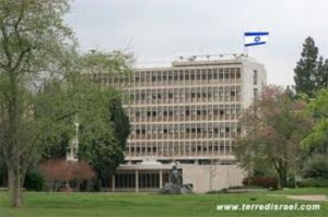 univversité-hébraique-jerusalem-x-300x199