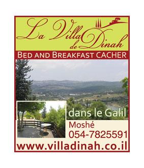 villa_dinah