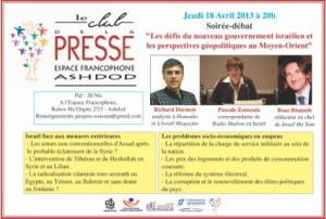 Flyer club de la presse 18 avril 2013