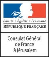 logo consulat-france-jerusalem-257x300