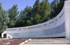 roglit memorial