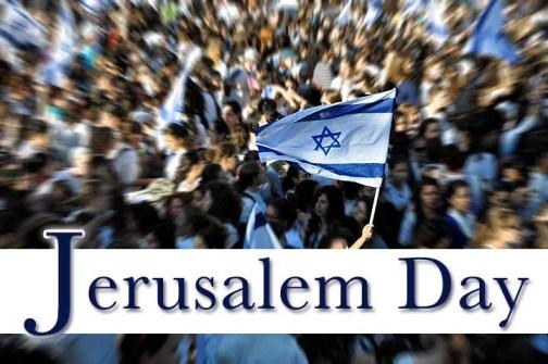 Jerusalem-day-banner-5771