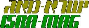 isramag_logo (2