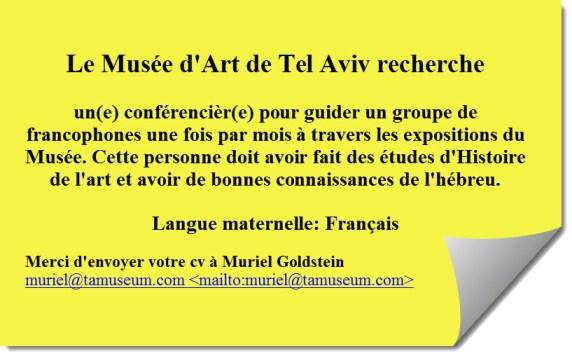 Le-Musée-dArt-de-Tel-Aviv-recherche
