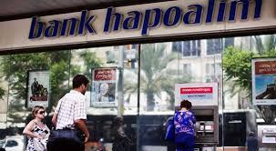 banque hapoalim