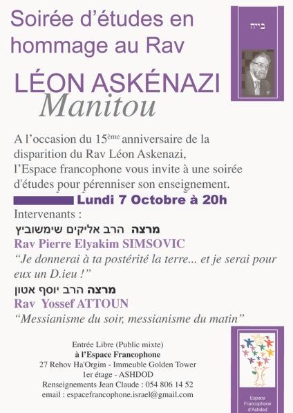 flyer Manitou pour mail