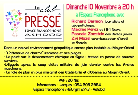 club de la presse 10 nov 13 site