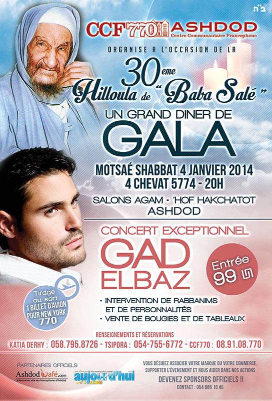 web_gala