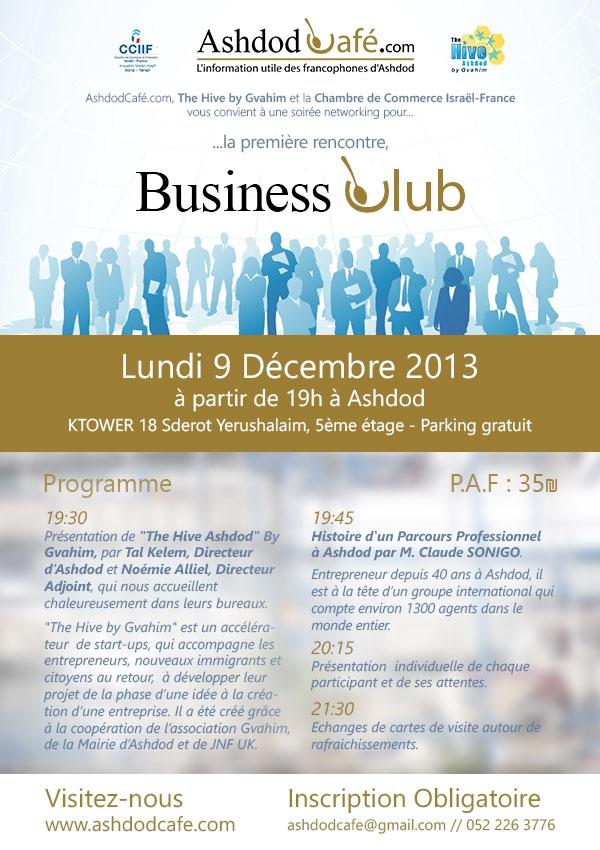 business club 1ère - flyer français