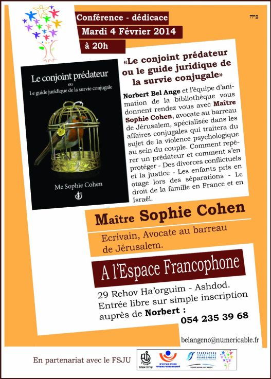flyer maitre cohen 4 fev 14 (1)_compressed