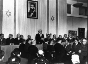 proclamation_de_l_etat_d_israel-2-1292c