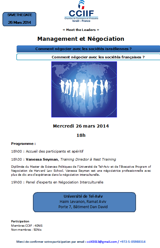 Conférence Négociation & Management. CCIIF. 26 Mars