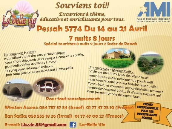 excursions pessah 2014