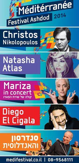 tout le festival de la mediterranee 2014