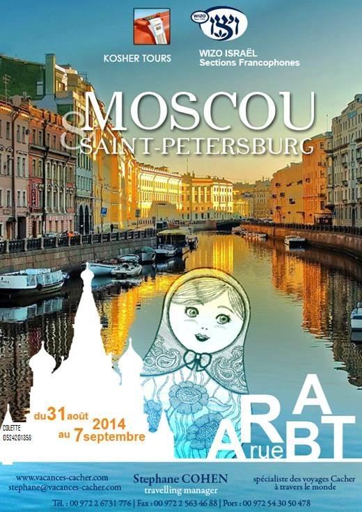 moscou st petersbourg 31-08 au 7-9-2014