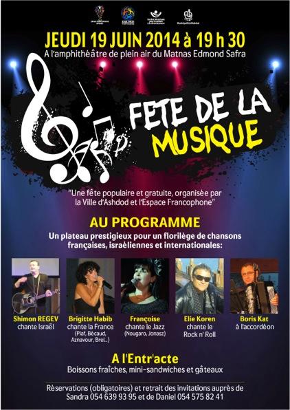 fete de la musique espace francophone
