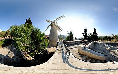 moulin de jerusalem