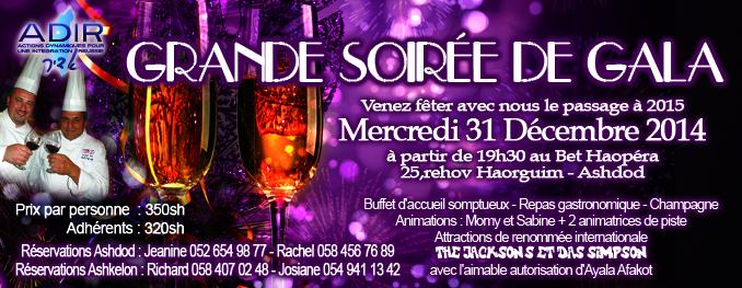soiree de gala 31 12 2014