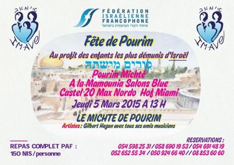 IMAVE Pourim Mars2015