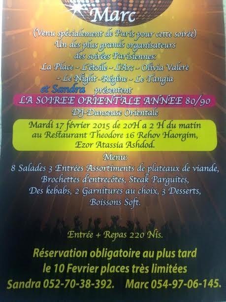 soiree orientale ashdod 10-02