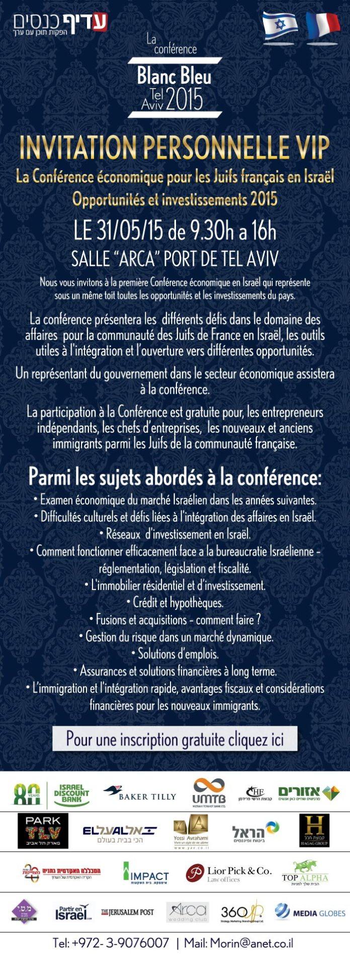 conference economique pour les juifs francais en israel