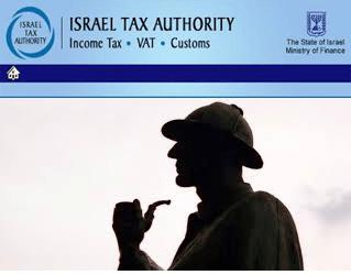 Israel-Tax-authority