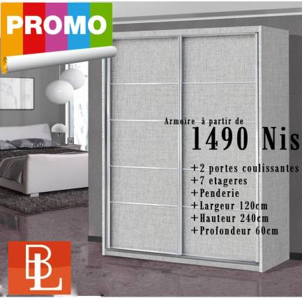 armoire 1490