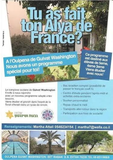 tu as fait ton alya de france
