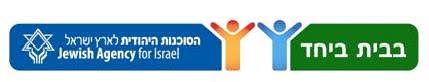 logo agence juive