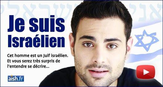 je m appelle Roï je suis juif et israelien