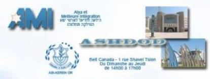 logo AMI ASHDOD