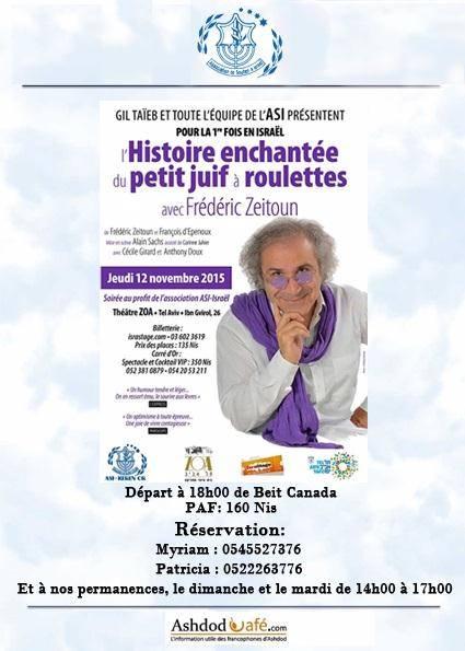 Le Coup Du Petit Juif : petit, Frédéric, Zeitoun, Présente, L'histoire, Enchantée, Petit, Roulettes, Théâtre, Ashdod, Café