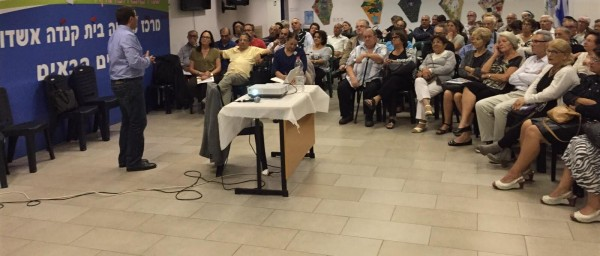Site de rencontre francais en israel