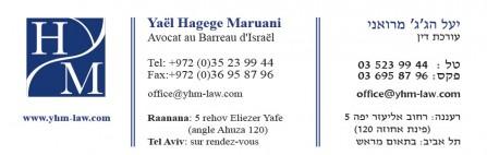 yael maruani adresse