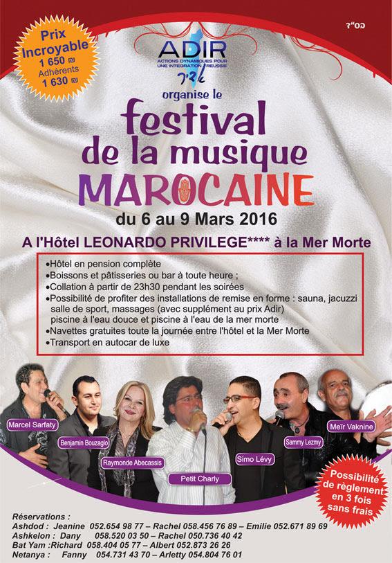 festival musique marocaine