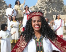 25-04-2016 19h et 20 h 15 - et 27-04-2016 19h et 20 h15 poesie musique et danse ethiopienne