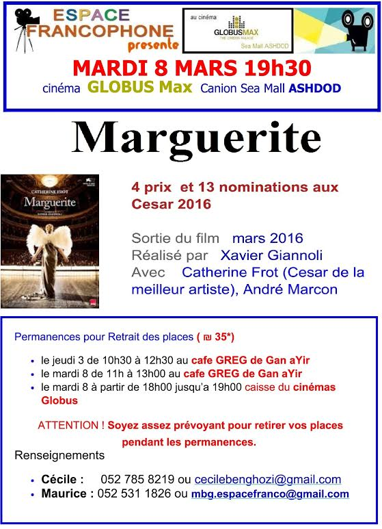 cinema Marguerite