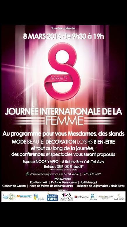 journee internationale de la femme 2016 -1