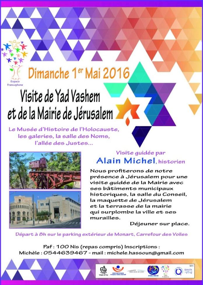 visite yad vashem