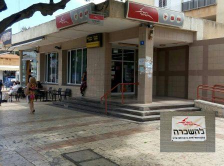 Israël post ouvre nouveaux bureaux à ashdod ashdod café